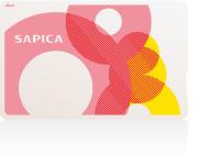 SAPICA|SAPICAの特長